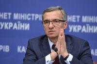 Александр Шлапак, министр финансов Украины