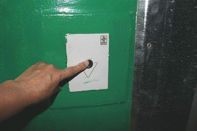 Жильцы дома с удовольствием нажимают на кнопку вызова лифта.