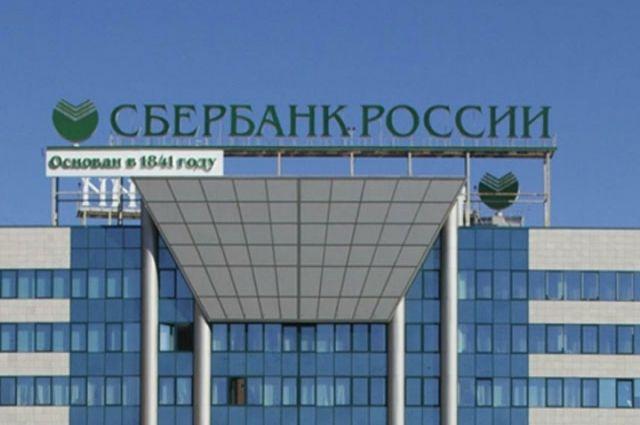 Global Finance признал Сбербанк Онлайн лучшим интернет-банком в России