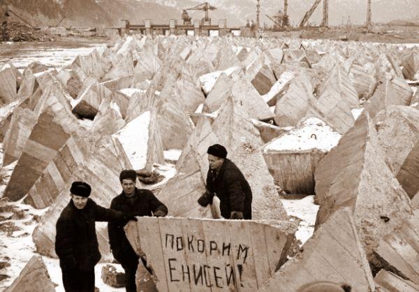1963 год, перед перекрытием Енисея. Фото: Городской музей Дивногорска