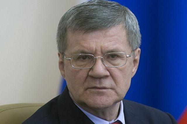 Генпрокурор Юрий Чайка провел в Екатеринбурге совещание