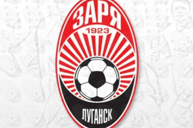 ФК «Зара» Луганск