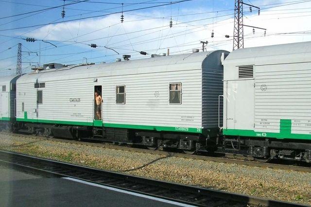 Поезд-рефрижератор