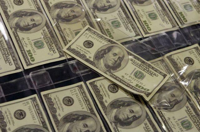 Изъятые доллары