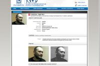 Официальный сайт Интерпола