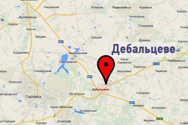 Город Дебальцево на карте Донецкой области