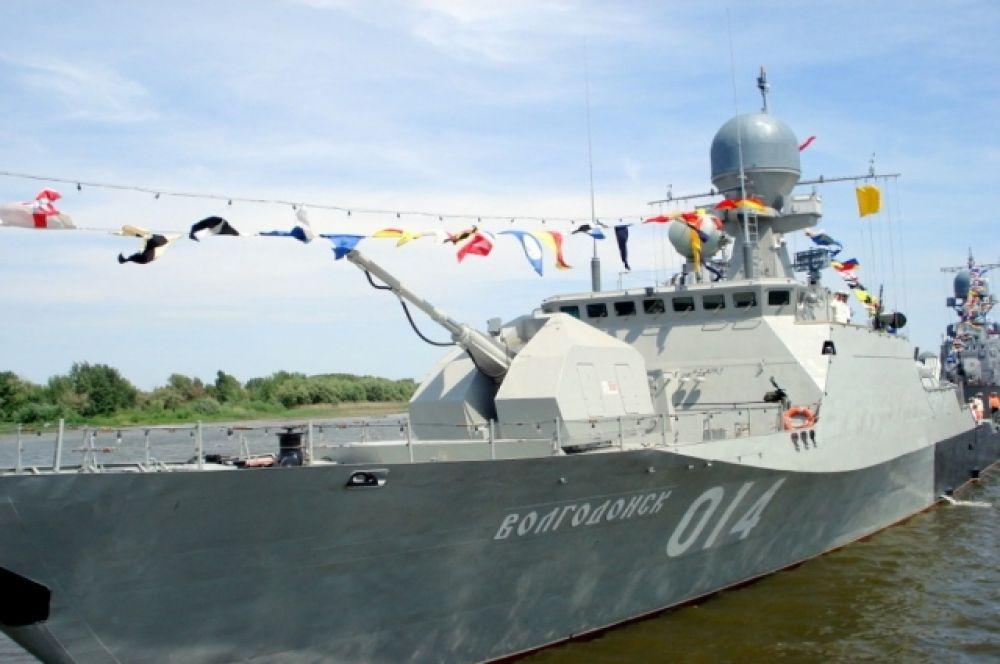 Малый артиллерийский корабль «Волгодонск».
