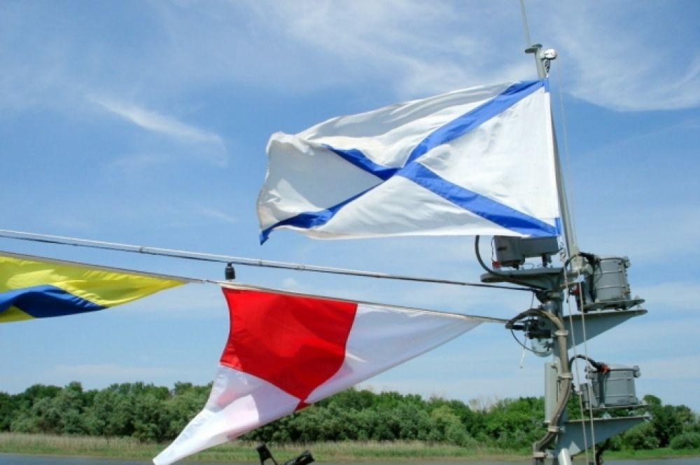 «С нам Бог и Андреевский флаг!»