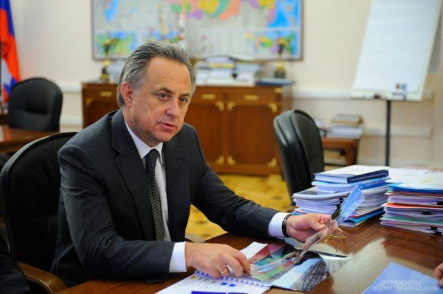 Министр спорта Виталий Мутко едет в Екатеринбург
