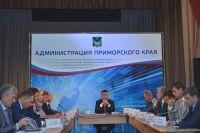 Расширенное выездное заседание администрации Приморского края.