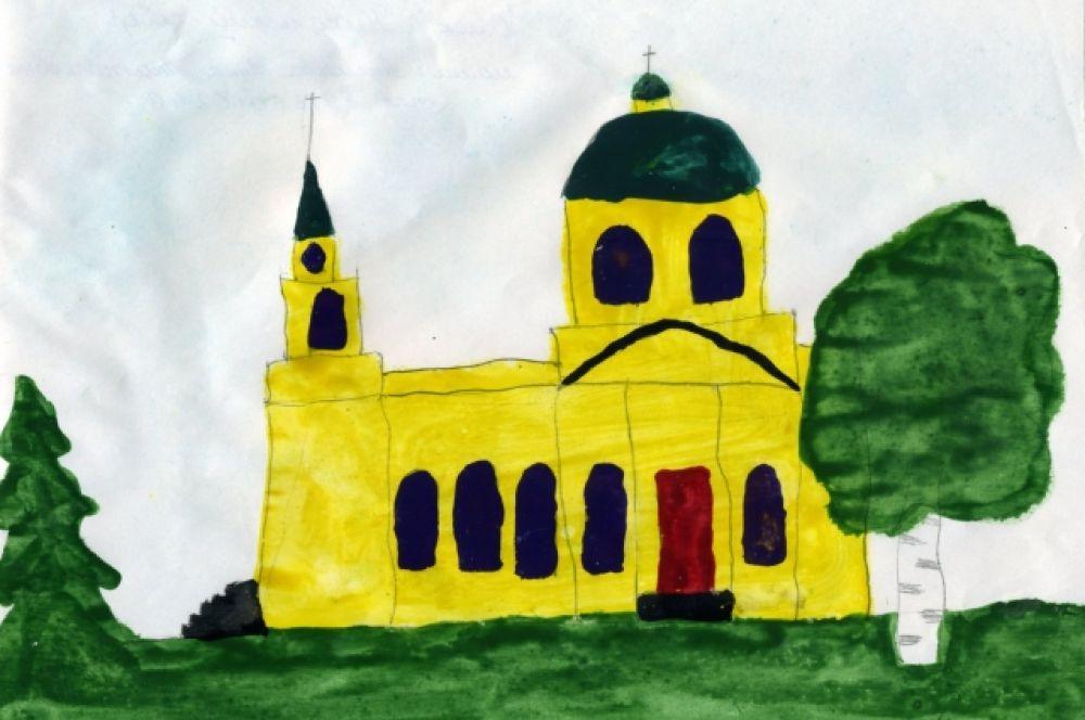 «Омск. Никольский собор». Мария Аникеева, 5 лет.