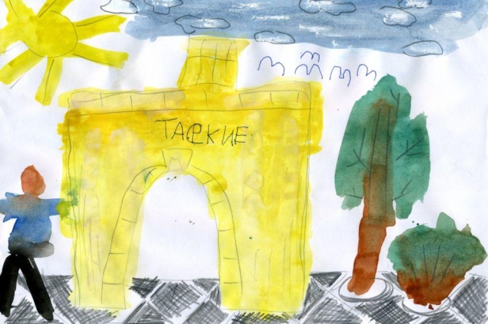 «У Тарских ворот». Антон Солнцев, 5 лет.
