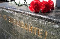Омичей, участвующих в Великой Отечественной войне, не забудут.