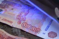 Банк России ведет работу по  обнаружению фальшивых денег.
