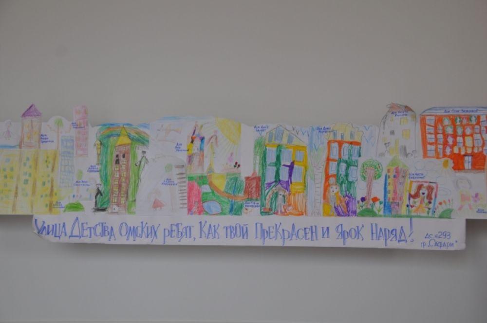 «Улица Детства». Группа «Сафари» детского сада № 293.