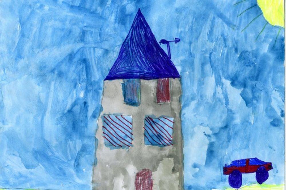 «Мой дом». Павел Бондаренко, 6 лет.