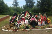 Братская могила в Славянске