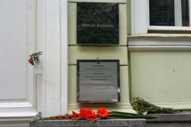 У посольства Британии в Киеве