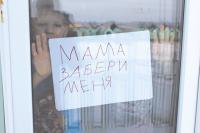 Дети всё ещё верят, что мама придёт за ними.