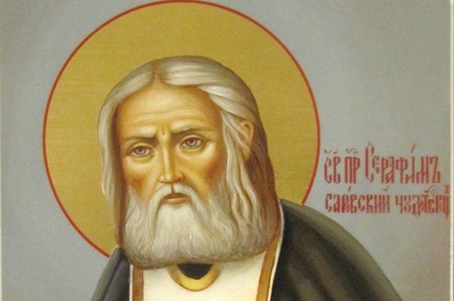 Серафим Саровский.