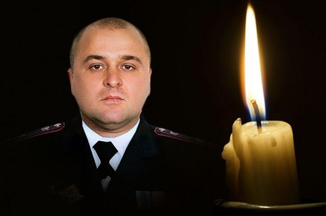 Александр Радиевский