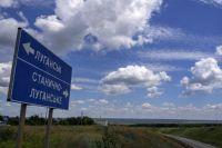 Указатель на Луганск