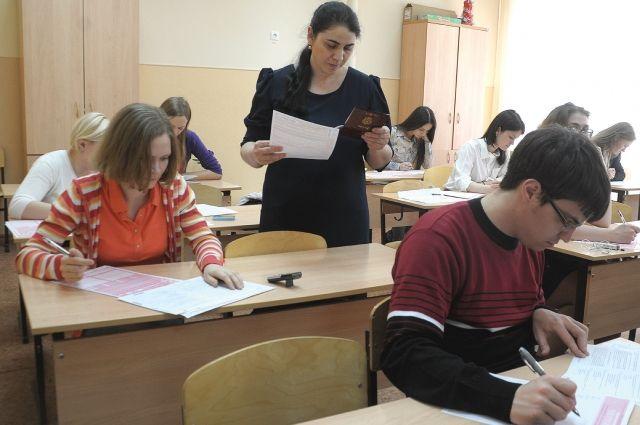 За проведение экзаменов учителя получат свою среднюю зарплату.