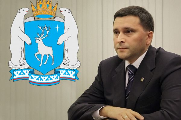 Дмитрий Кобылкин был избран губернатором Ямало-Ненецкого округа в 2010 году, когда его предшественник Юрий Неелов решил покинуть пост перед четвёртым сроком. Он набрал 98 баллов.