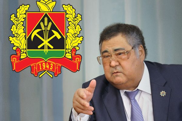 Тоже 95 баллов набрал губернатор Кемеровской области Аман Тулеев. Савченко и Тулеев замкнули пятёрку наиболее эффективных губернаторов России.