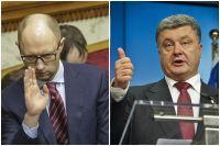 Арсений Яценюк и Пётр Порошенко.