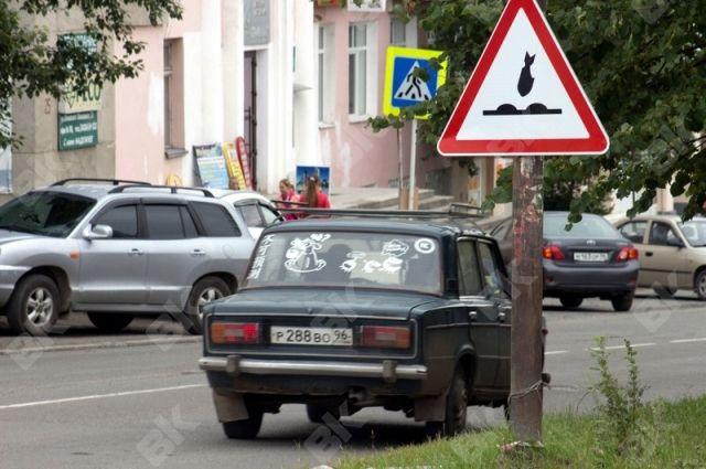 Дорожные «бомбы» появились на улицах Краснотурьинска