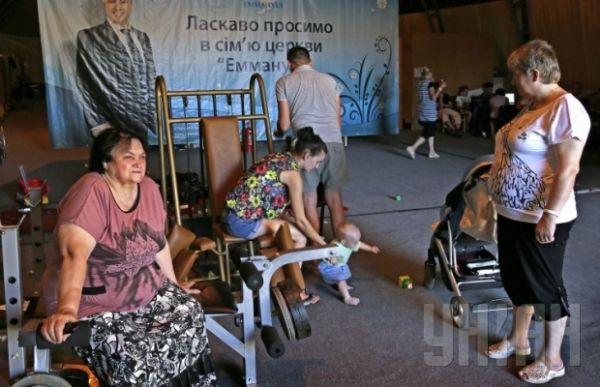 «Донбасский квартал» в Киеве