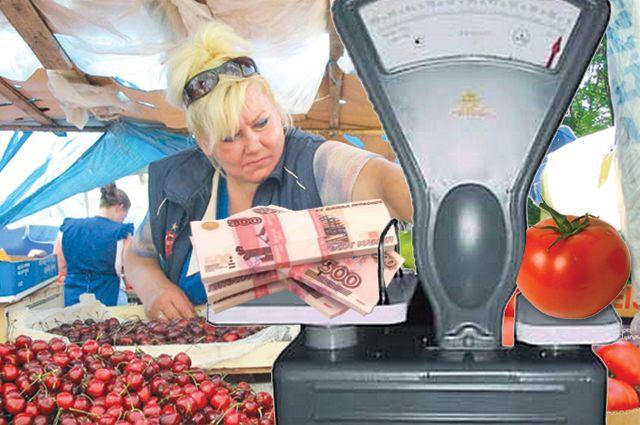 Сегодня отечественная сельхозпродукция дороже заграничной.