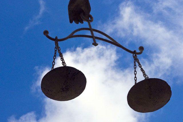 Уголовное дело граждан КНР рассмотрит суд.