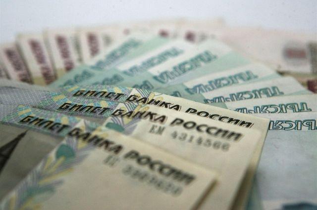 Мэрия собирается взять в долг 2 млрд рублей.