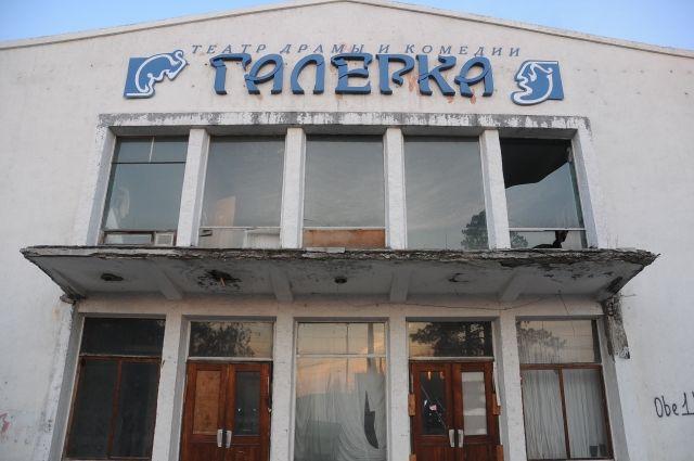 «Галёрку» будут реконструировать два года.