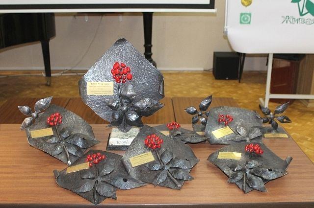 Награда победителям - символа «Живой тайги».