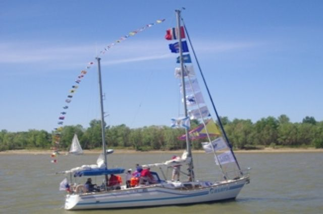 Яхта «Сибирь».