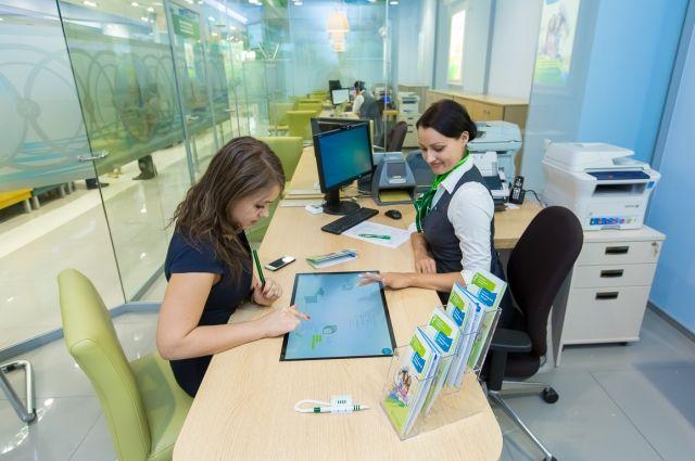 Сбербанк предоставит предпринимателям Сургута офис для работы