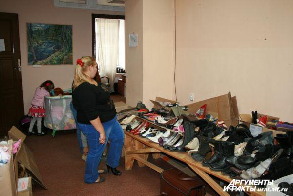 В офисе автономии достаточно и одежды и обуви.