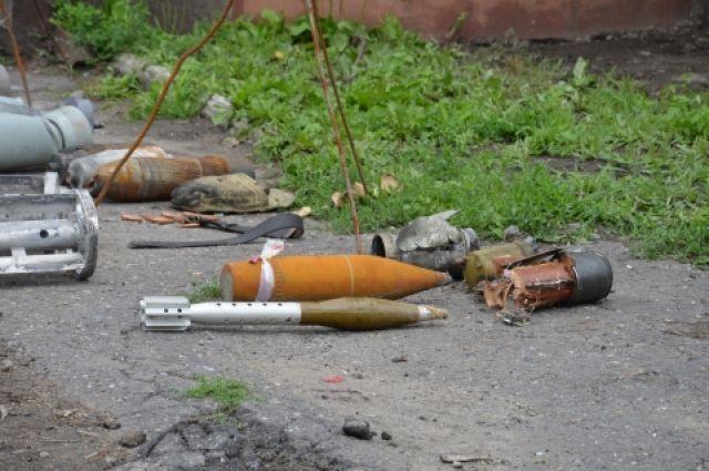 Взрывоопасные предметы