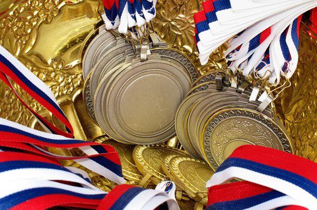 Спортивная копилка региона поплнилась медалями.