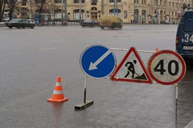 Улица Карла Либкнехта закроют с 8 августа.