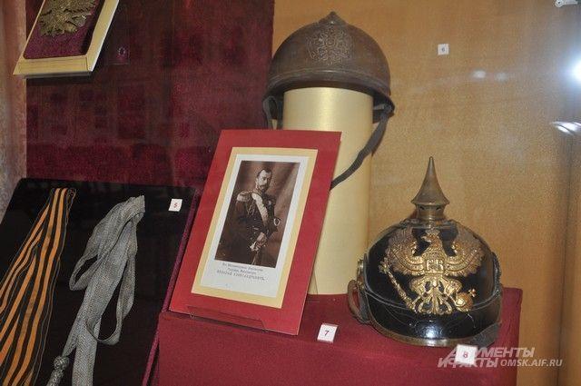 Выставка в честь Первой мировой войны.