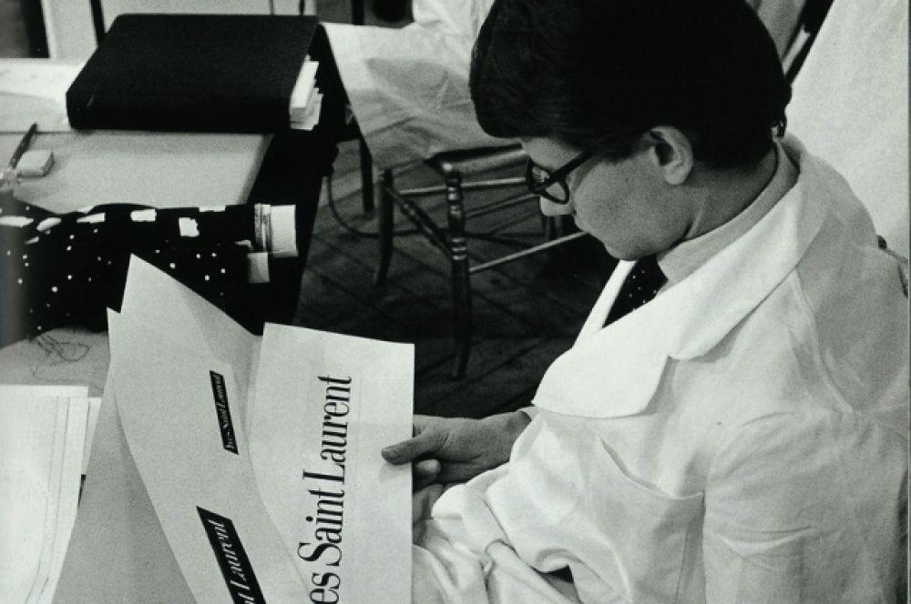 В это же время Пьер Берже, друг и партнер Ив Сен-Лорана, подал судебный иск к инвесторам дома Dior и требовал компенсации за преждевременное расторжение контракта. Сен-Лоран и Берже выиграли слушание. Суммы компенсации хватило, чтобы в 1962 году открыть их собственный дом моды - Дом Yves Saint Laurent.