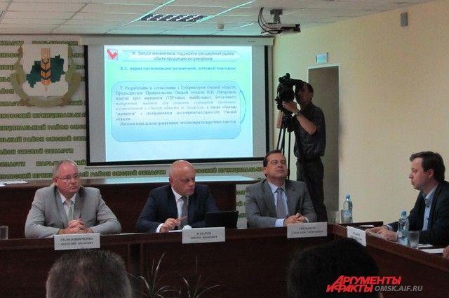 Программу по сбору дикоросов обсудили в Маряновском районе.