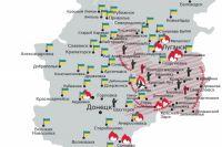 Карта АТО на Донбассе