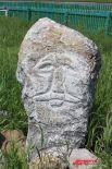 Каменное изваяние Кезер-Таш. Считается, что оно способствует установлению психоэнергетической связи между прошлым, настоящим и будущим.