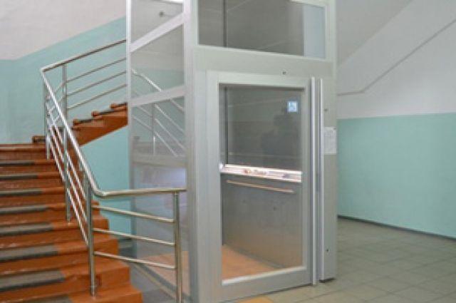 Омские школы стали удобнее для инвалидов.