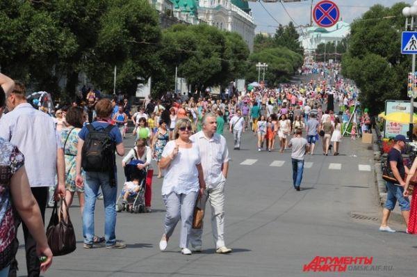 День города Омска-2014.